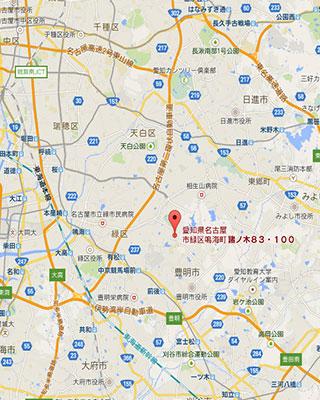 名古屋市緑区の造園業